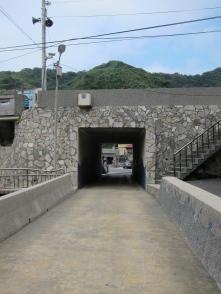 往鼻頭裡的小隧道 Underpass to Bitou Village