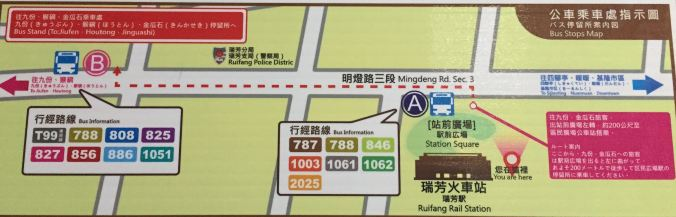 856 bus stop