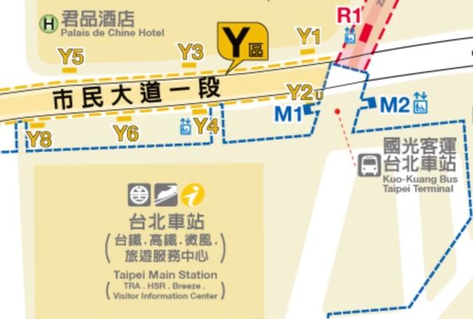 Kuokuang Bus Terminal